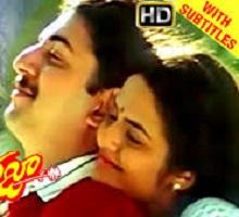 Roja Songs Telugu