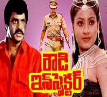 Rowdy Inspector Songs Telugu