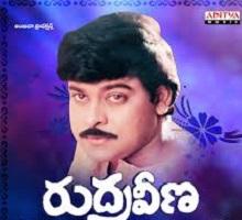 Rudra Veena Songs Telugu