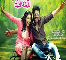 Run Raja Run Songs Telugu
