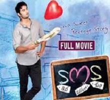 SMS Songs Telugu