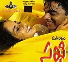 Sakhi Songs Telugu