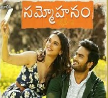 Sammohanam Songs Telugu