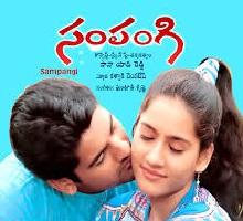Sampangi Songs Telugu