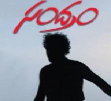 Sandram Songs Telugu