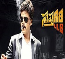 Saptagiri LLB Songs Telugu