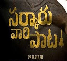 Sarkaru Vaari Paata Songs Telugu
