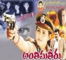 Sayan Anwar Songs Telugu