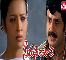 Seema Simham Songs Telugu