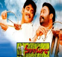 Seetharamaraju Songs Telugu