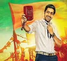 Selfie Raja Songs Telugu