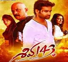 Shiva 143 Songs Telugu