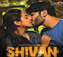 Shivan Songs Telugu