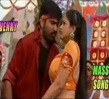 Silakemo Song Telugu
