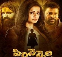Sirivennela Songs Telugu