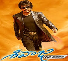Sivaji Songs Telugu