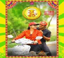 Size Zero Songs Telugu