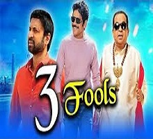 Snehamante Idera Songs Telugu