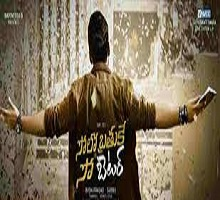 Solo Brathuke So Better Songs Telugu