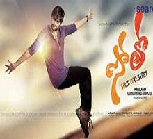 Solo Songs Telugu