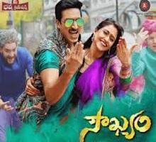 Soukyam Songs Telugu