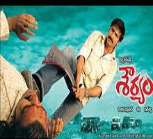 Sowryam Songs Telugu