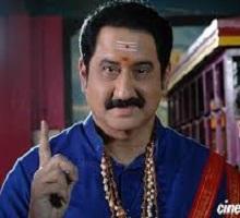 Sree Manikanta Mahemalu Songs Telugu