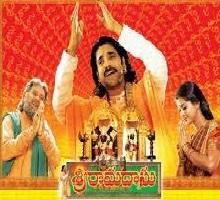 Sri Ramadasu Songs Telugu