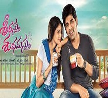Srirastu Subhamastu Songs Telugu