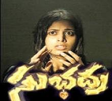 Subadra Songs Telugu