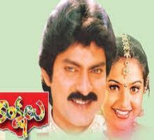 Subhakankshalu Songs Telugu