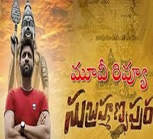 Subrahmanyapuram Songs Telugu