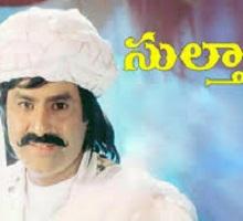 Sultan Songs Telugu
