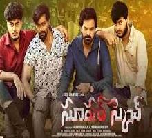 Super Songs Telugu