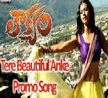 Sur Super Song Telugu