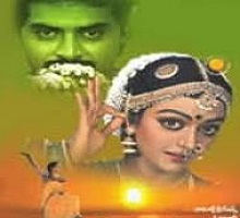 Swarnakamalam Songs Telugu