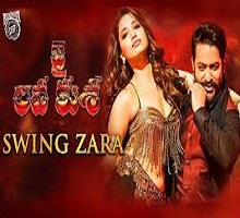 Swing Zara Song Telugu