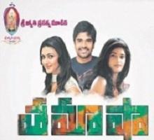 Tamasha Songs Telugu