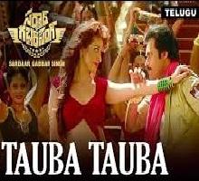 Tauba Tauba Song Telugu