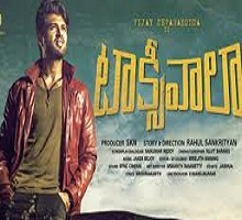 Taxiwala Songs Telugu