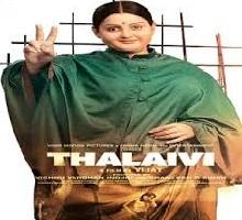 Thalaivi Songs Telugu