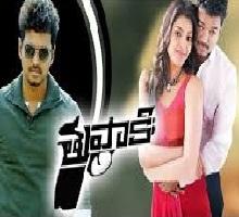 Thuppakki Songs Telugu