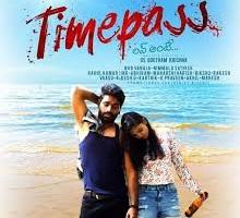 Time Pass Songs Telugu