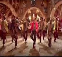 Topu Lesi Podhi Song Telugu