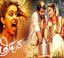 Tripura Songs Telugu