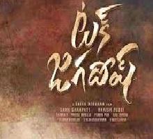 Tuck Jagadish Songs Telugu