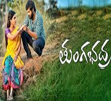 Tungabhadra Songs Telugu