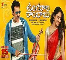 Ungarala Rambabu Songs Telugu