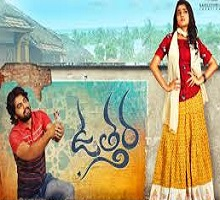 Utthara Songs Telugu