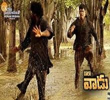 Vaadu Veedu Songs Telugu